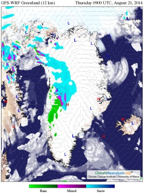 Rain over Greenland Melt Ponds on August 21, 2014