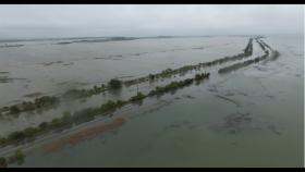 Tybee Flood