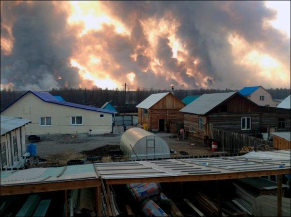 Buryatia Wildfires