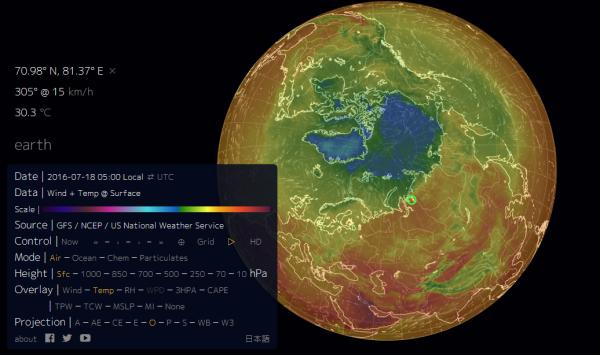 86 Degrees Near Arctic Ocean
