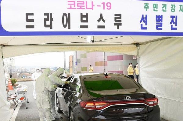 Drive Through Testing South Korea